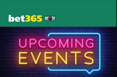 벳365코리아 이벤트