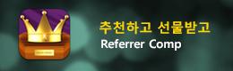 썬시티카지노 지인추천